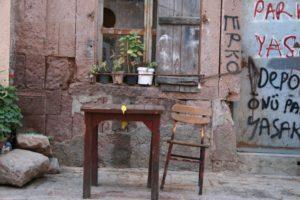 Nevezzük kerthelyiségnek – Szentirmai Dóra online fotókiállítása