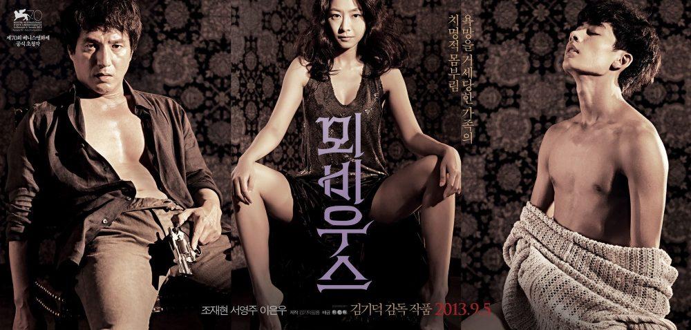 20140425 seoulbeats kim ki duk scaled
