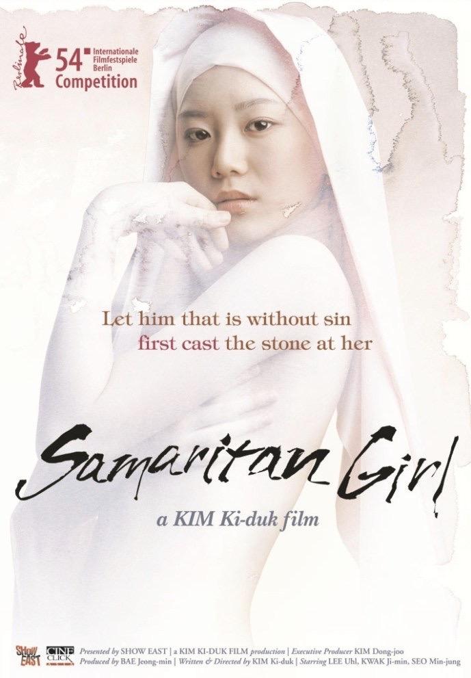 Kim ki duk SamaritanGirl poster 1
